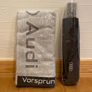 アウディ(AUDI)の【新品・未使用】Audi ロゴ 折りたたみ傘 & フェイスタオル(傘)