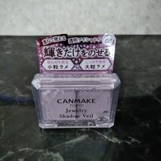CANMAKE - ●新品 キャンメイク ジュエリーシャドウベール 05