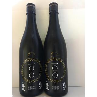花泉酒造 ロ万 純米大吟醸 35%  720ml   創業100周年 記念醸造酒(日本酒)