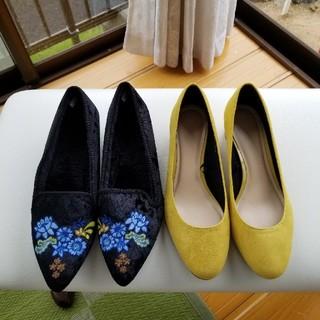 靴、2足(ローファー/革靴)