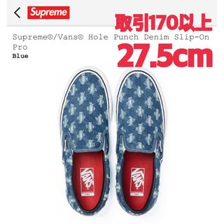 シュプリーム(Supreme)のSupreme Vans Hole Punch Denim Slip-On(スニーカー)