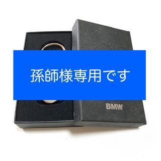ビーエムダブリュー(BMW)のBMW 5シリーズ キーホルダー 非売品(その他)