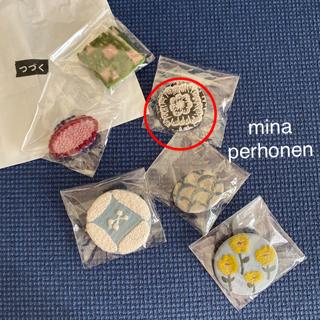 ミナペルホネン(mina perhonen)のミナペルホネン minaperhonen   つづく展 ブローチ マリメッコ(ブローチ/コサージュ)