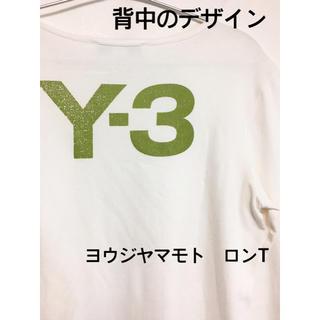 ヨウジヤマモト(Yohji Yamamoto)のヨウジヤマモト Y-3 adidasコラボ ロンTロングTシャツ(Tシャツ/カットソー(七分/長袖))