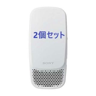 ソニー(SONY)のソニー レオンポケット SONY REON POCKET 2個セット(エアコン)