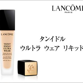 LANCOME - ランコム♡タンイドル ウルトラ ウェア リキッド♡BO-02 標準色♡新品未開封