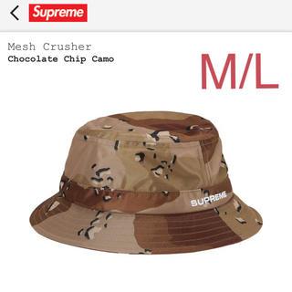 Supreme - supreme mesh crusher Chocolate Chip M/L