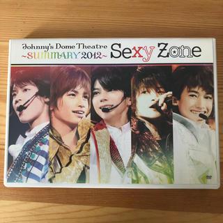 Sexy Zone - Sexy Zone SUMMARY2012 DVD