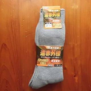 靴下 2足セット④(その他)