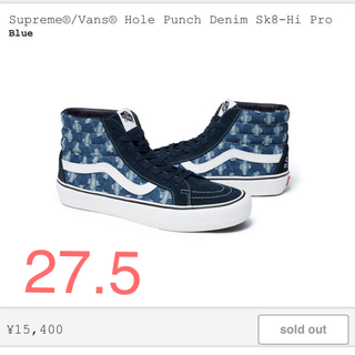 Supreme - Supreme Vans Hole Punch Denim Sk8-Hi