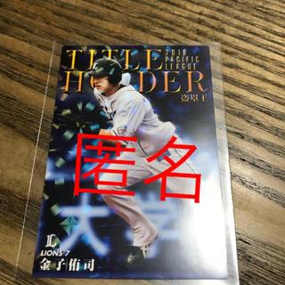 プロ野球チップス 金子佑二 西武