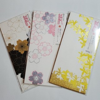 越前和紙 封筒セット3点 20911 紙シリーズ(カード/レター/ラッピング)
