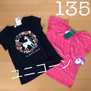 H&M - H&M ハート オーガニックコットン & ユニコーン Tシャツ セット 新品