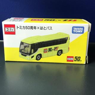 Takara Tomy - 【非売品】タカラトミー トミカ50周年 × はとバス