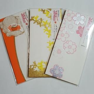 越前和紙封筒セット 3点 20910 紙シリーズ(カード/レター/ラッピング)