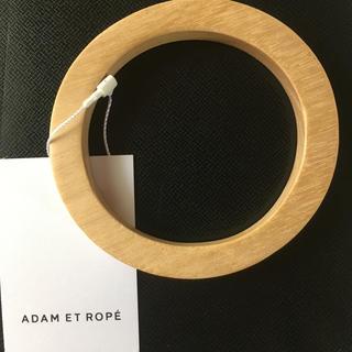 アダムエロぺ(Adam et Rope')のウッドスクエアバングル(ブレスレット/バングル)
