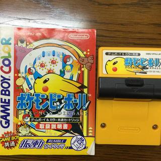 ポケモンピンボール(ゲームボーイ)(携帯用ゲームソフト)