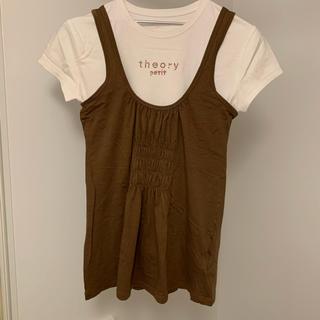セオリー(theory)のTheory petit Tシャツ キャミソールセット(Tシャツ/カットソー)