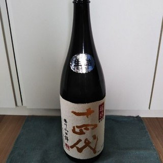 十四代 超特撰(日本酒)