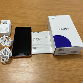 AQUOS - AQUOS sense3 lite SH-RM12 ライトカッパー SIMフリー