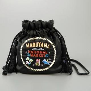 ケイタマルヤマ(KEITA MARUYAMA TOKYO PARIS)のGU × KEITA MARUYAMA コラボ 巾着バッグ(ショルダーバッグ)