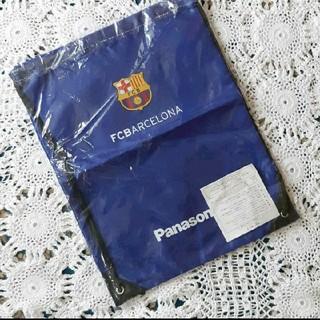 パナソニック(Panasonic)の【ナップサック】FCバルセロナ×パナソニック限定品(バッグパック/リュック)