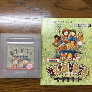 牧場物語GB(ゲームボーイ)(携帯用ゲームソフト)