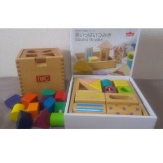 木のおもちゃ ドロップインザボックス 音いっぱいつみき 知育玩具セット
