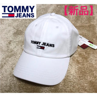 TOMMY HILFIGER - 【新品】TOMMY JEANS(トミージーンズ)キャップ 白 フリーサイズ