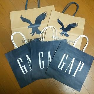 アメリカンイーグル(American Eagle)のアメリカンイーグル GAP ショップ袋5枚セット(ショップ袋)