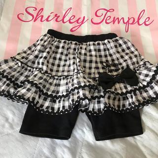 Shirley Temple - スカパン シャーリーテンプル