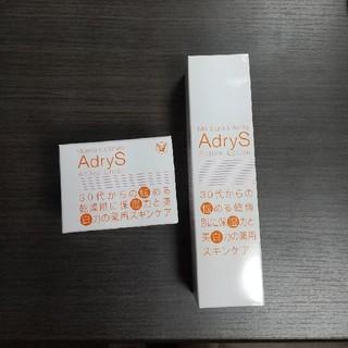 タイショウセイヤク(大正製薬)のAdrys アドライズ(化粧水/ローション)