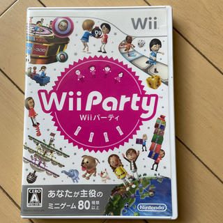 Wii - Wii Party ソフト