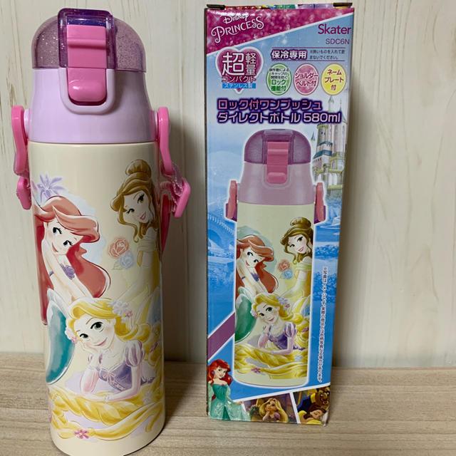 Disney(ディズニー)のプリンセス ☆超軽量 580ml  ダイレクトステンレスボトル キッズ/ベビー/マタニティの授乳/お食事用品(水筒)の商品写真