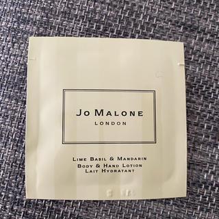 ジョーマローン(Jo Malone)のジョーマローン サンプル 試供品(サンプル/トライアルキット)