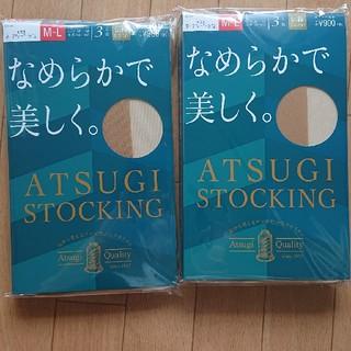 アツギ(Atsugi)のアツギ パンスト 6足組(タイツ/ストッキング)