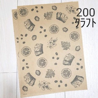 クラフト200✩柄入りクラフト紙A4☆10枚(カード/レター/ラッピング)