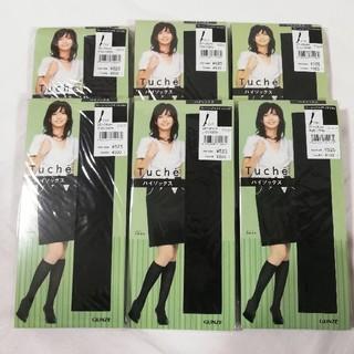 グンゼ(GUNZE)の6足 グンゼ Tuche ハイソックス 靴下 プレーン 黒(ソックス)