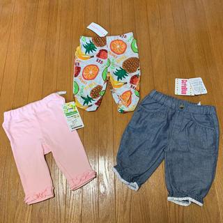 ニシマツヤ(西松屋)の本日限定 女の子 パンツ 3点セット 80(パンツ)