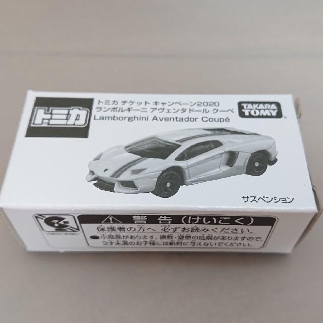 Takara Tomy(タカラトミー)のトミカ チケットキャンペーン2020 ランボルギーニ エンタメ/ホビーのおもちゃ/ぬいぐるみ(ミニカー)の商品写真