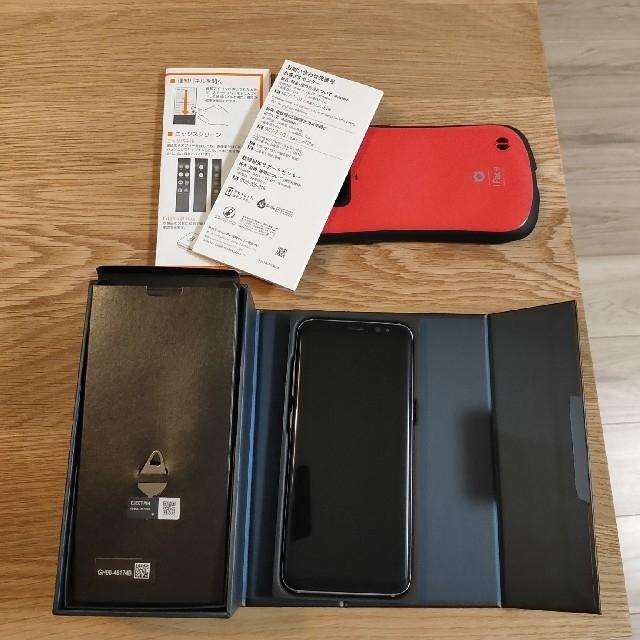 Galaxy(ギャラクシー)のGALAXY S8 scv36[週末値下げ] スマホ/家電/カメラのスマートフォン/携帯電話(スマートフォン本体)の商品写真