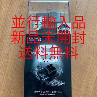 GoPro - 【並行輸入品】GoPro HERO8 BLACK