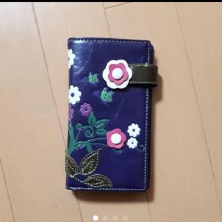 花柄 折り畳み財布(折り財布)