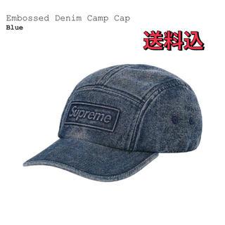 Supreme - supreme Embossed Denim Camp Cap