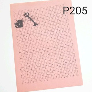 P205★アンティークピンクA4柄入りペーパー10枚(カード/レター/ラッピング)