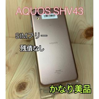 AQUOS - 【A】AQUOS SHV43 sense2 SIMフリー 32 GB 本体