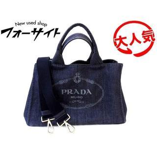 PRADA - プラダ トートバッグ ■ B2642B カナパ キャンバス グレー