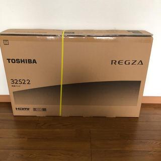 東芝 - 東芝REGZA32S22
