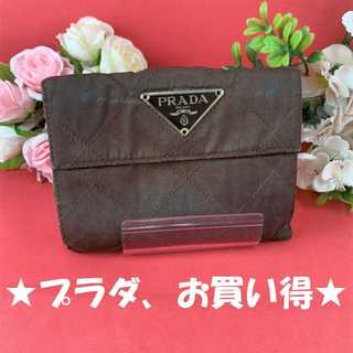 PRADA - ❤セール❤ 【プラダ】 折り財布 二つ折り レディース メンズ 茶色 三角ロゴ