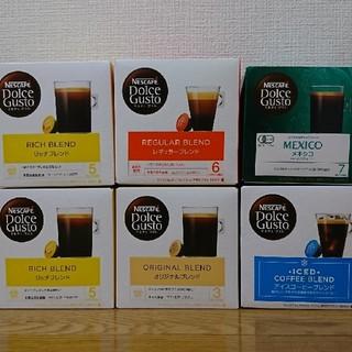 Nestle - ネスレ ネスカフェ ドルチェグスト カプセル コーヒー チョコチーノ他 (6箱)